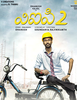 VIP 2 Movie Review, Rating, Story, Cast and Crew