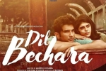 "Sushant Singh Rajput's ""Dil Bechara"" to Release on July 24 via Disney+Hotstar"